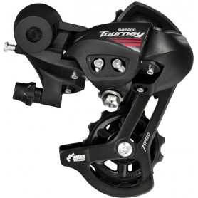 Shimano rear derailleur TOURNEY RD-A070 7-speed, Direct Mount, short, black
