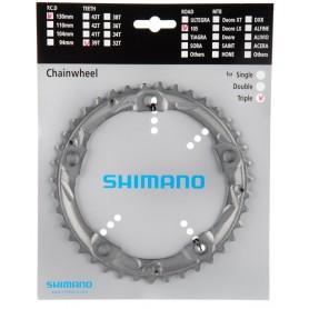 Shimano Chainring 105 FC-5703, 39 teeth, 130 mm, silver