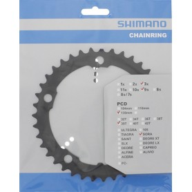 Shimano Chainring SORA FC-3503, 39 teeth, for Chainguard, 130 mm, black
