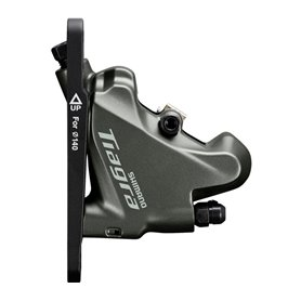 Shimano brake caliper Tiagra BR-4770 front wheel grey