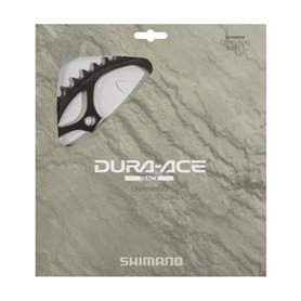 Shimano chainrings Dura-Ace Track FC-7710 55 teeth 1/2 x 1/8 inch 144mm grey